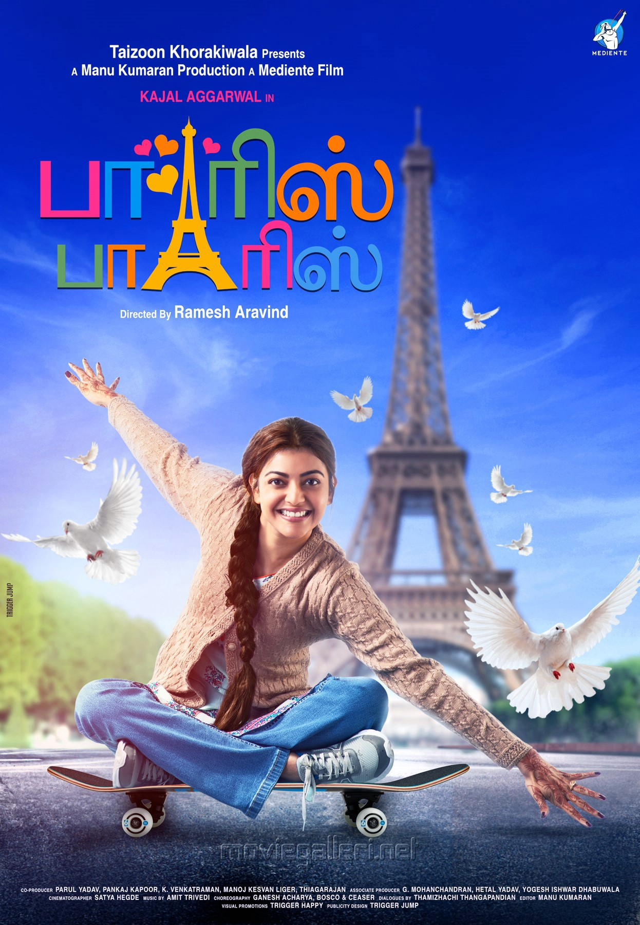 Kajal Agarwal Paris Paris First Look Posters HD