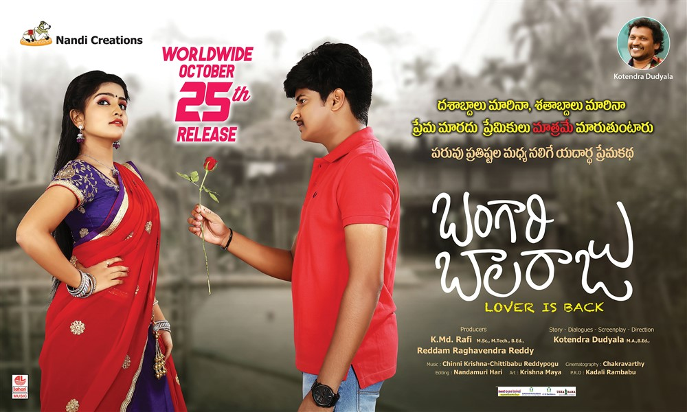Karonya Kathrin, Raghav in Bangari Balaraju Movie Release Date Oct 25th Posters