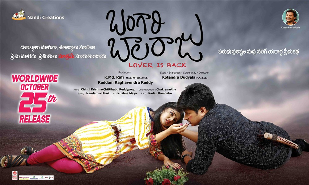 Karonya Katrin, Raghav in Bangari Balaraju Movie Release Date Oct 25th Posters