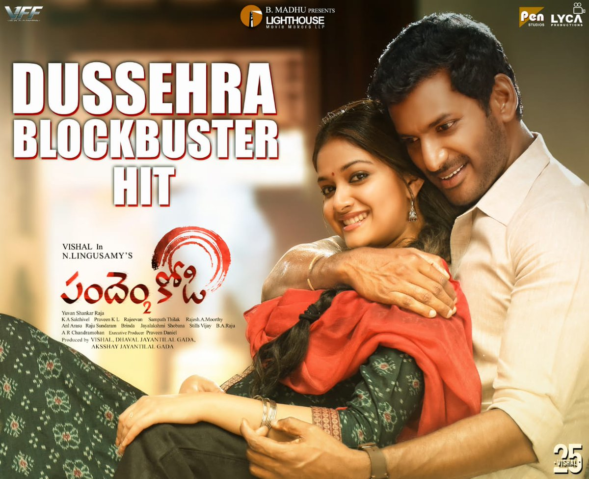 Keerthi Suresh Vishal Pandem Kodi 2 Movie Dussehra Blockbuster Hit Posters
