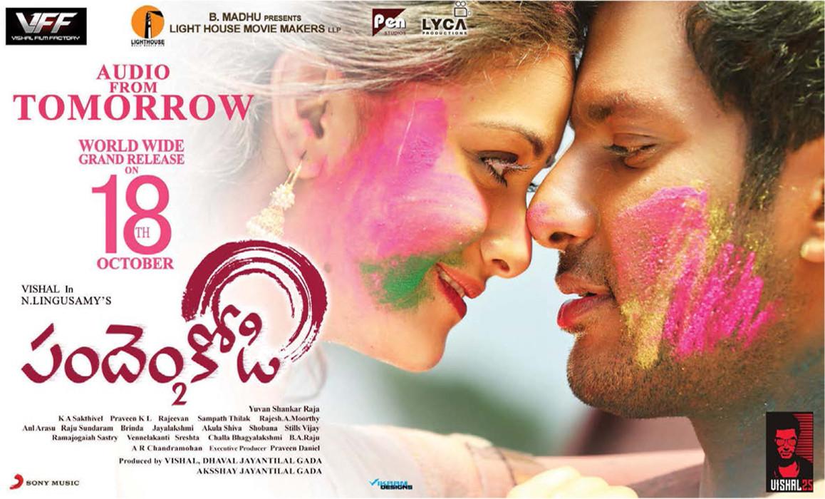 Keerthy Suresh Vishal Pandem Kodi 2 Audio Launch Tomorrow Posters