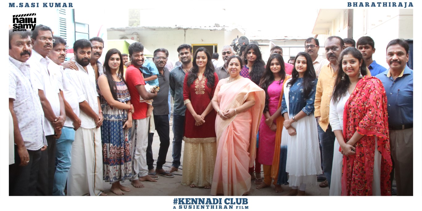 Kennedy Club Movie Pooja Stills