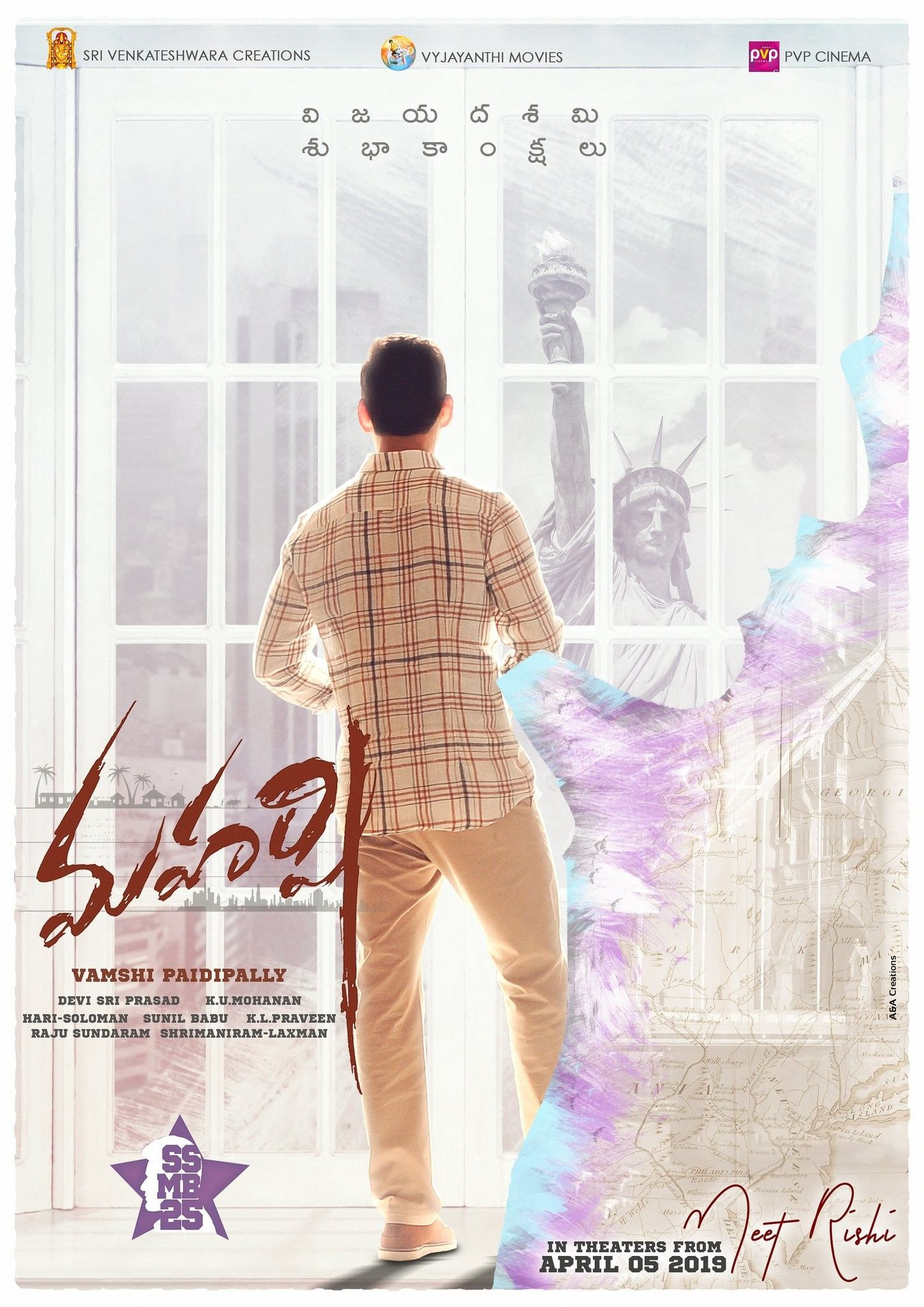 Mahesh Babu Maharshi Movie Vijayadashami Wishes Poster