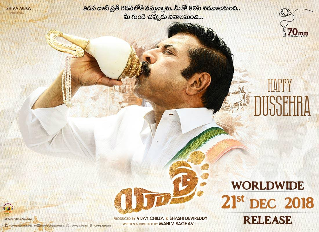 Mammootty Yatra Movie Dussehra Wishes Poster