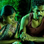 Manusangada Movie Review