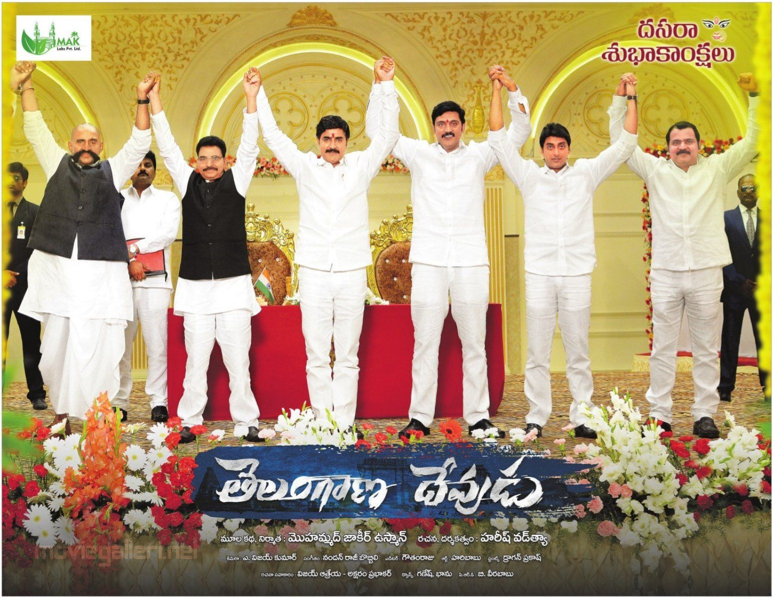 Meka Srikanth Telangana Devudu Movie Dasara Wishes Posters