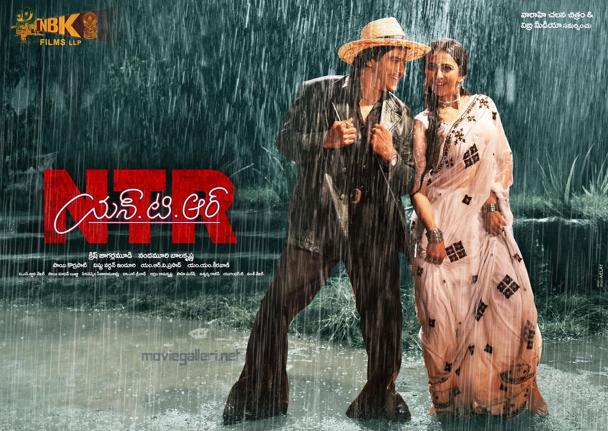 NBK as NTR and Rakul Preet Singh as Sridevi from NTR Biopic Movie Poster HD
