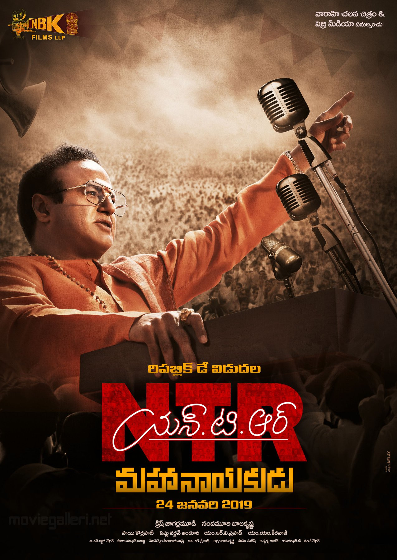 NTR Mahanayakudu Release on 24 January 2019 Poster HD