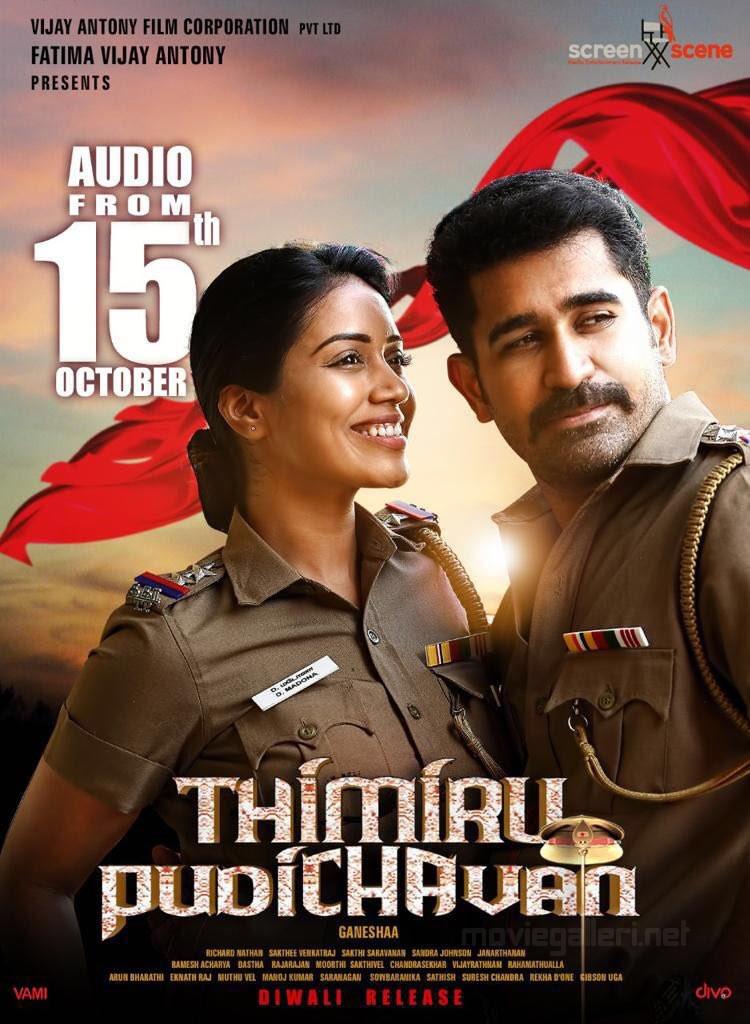 Nivetha Pethuraj Vijay Antony Thimiru Pudichavan Movie Audio Release Today Posters