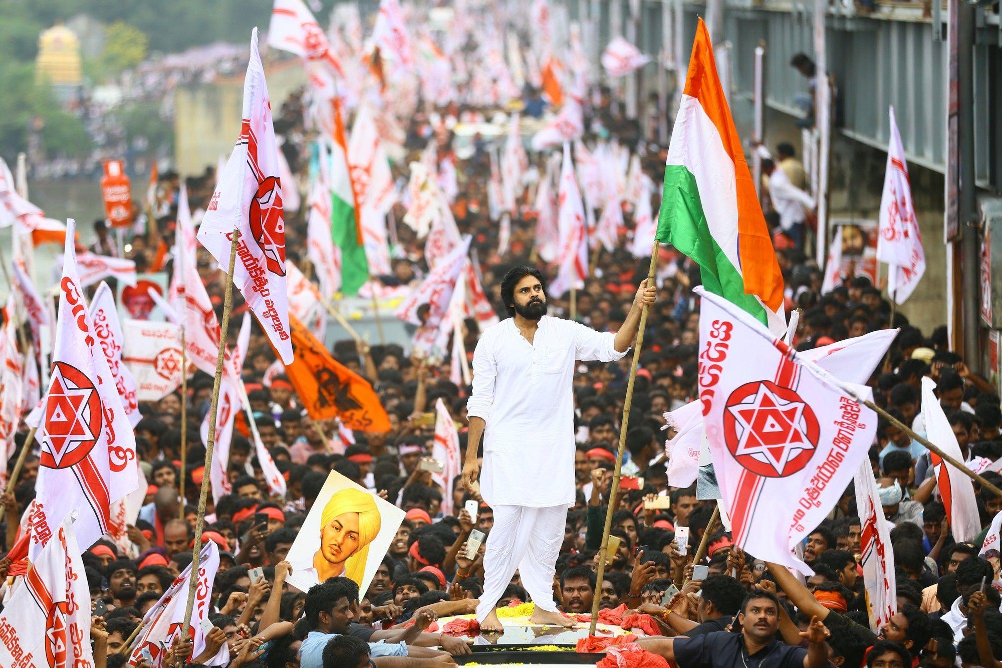 Pawan Kalyan Jana Sena Parade Lakhs of people March to Raise political Awareness
