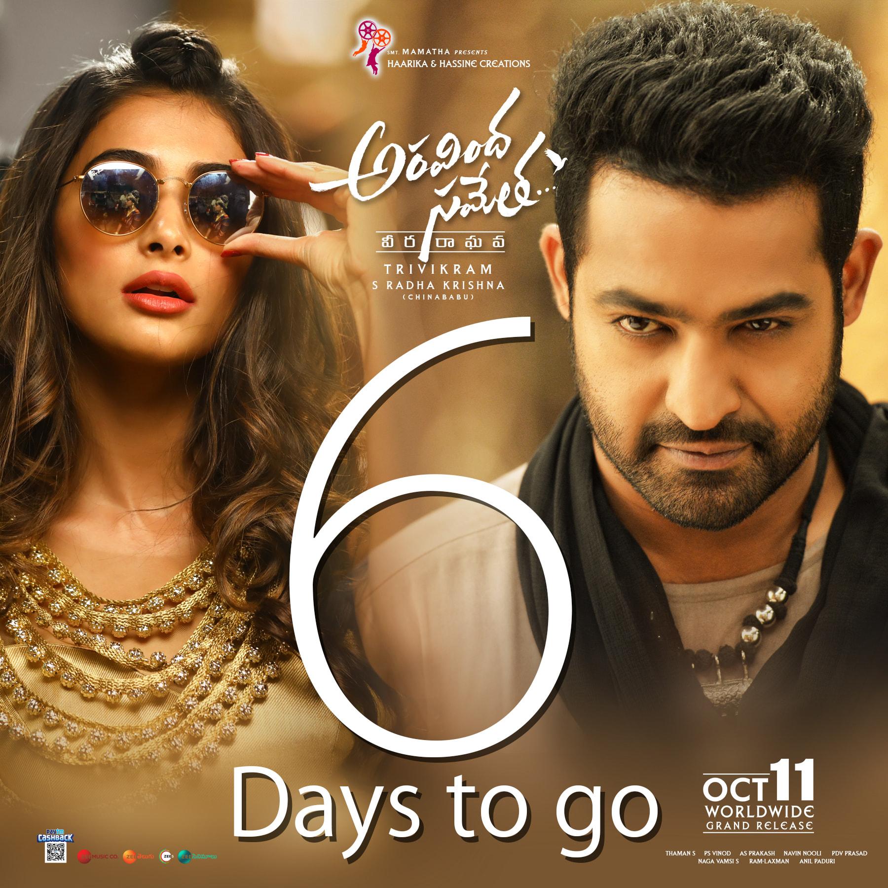 Pooja Hegde Jr NTR Aravindha Sametha Veera Raghava 6 Days to Go Poster