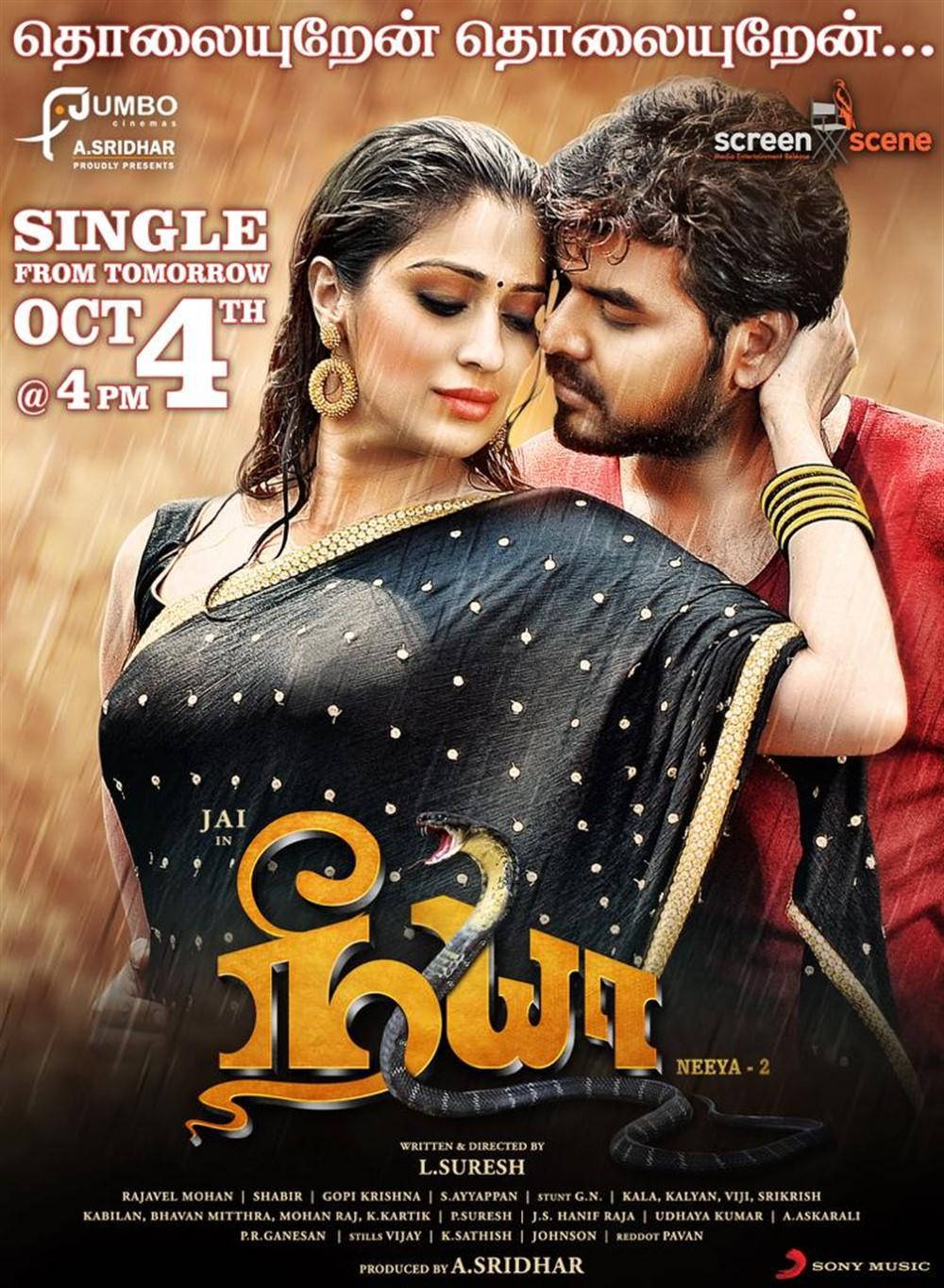 Raai Laxmi Jai Neeya 2 First Single Release Poster