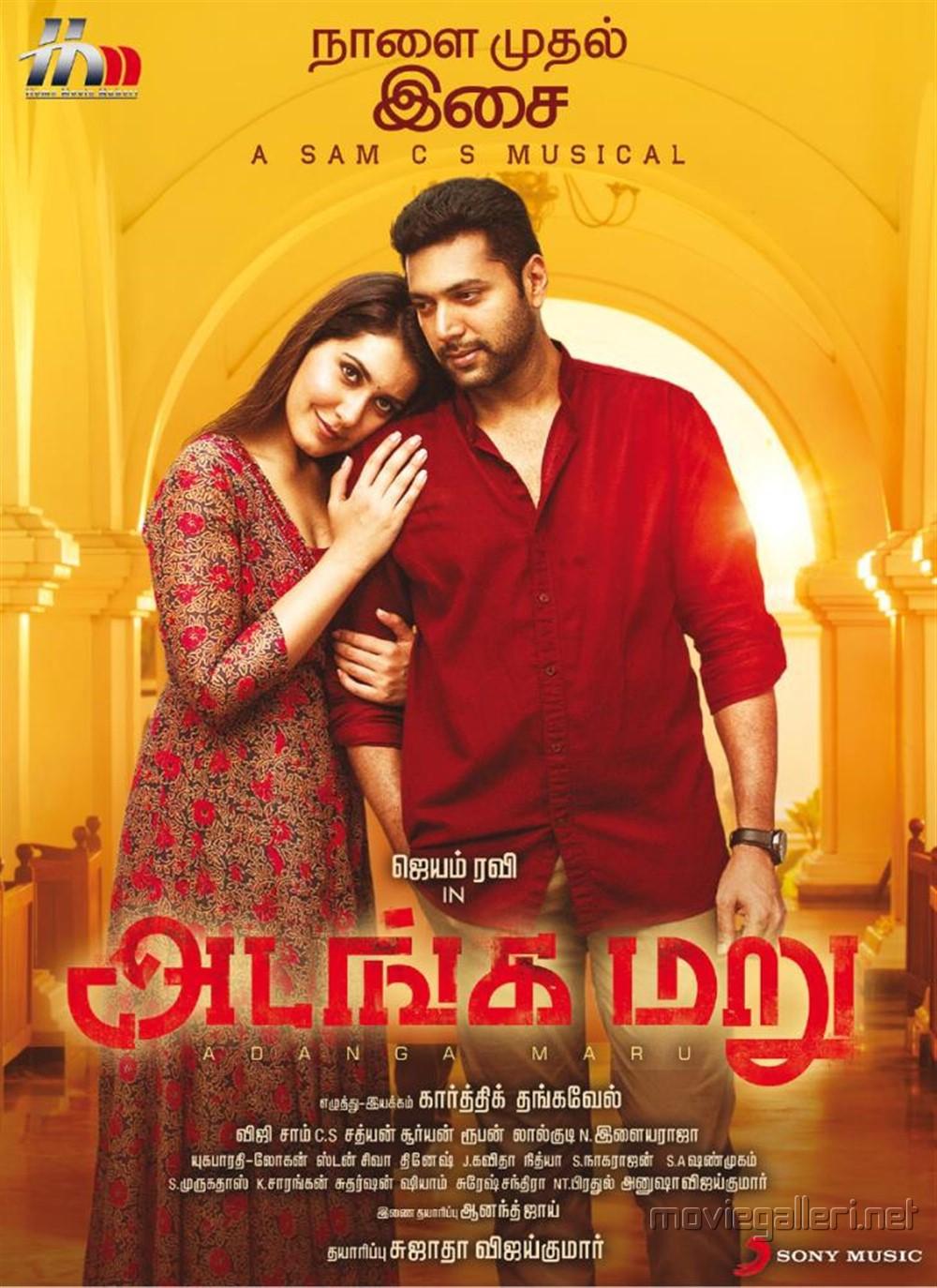 Raashi Khanna Jayam Ravi Adanga Maru Movie Audio Release Posters