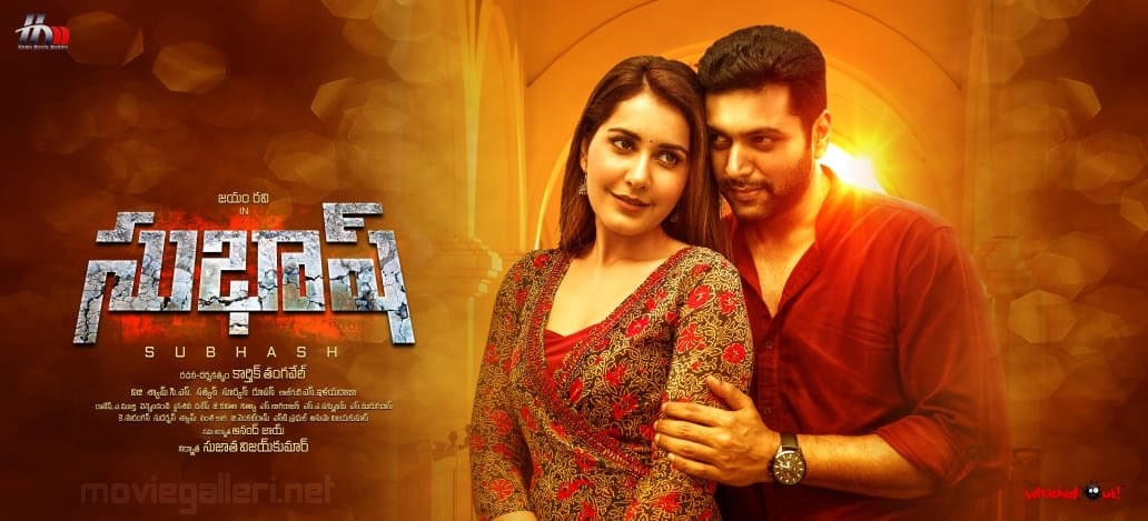 Raashi Khanna Jayam Ravi Subhash Movie First Look Posters