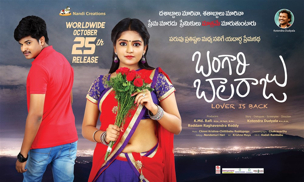 Raghav, Karonya Kathrin in Bangari Balaraju Movie Release Date Oct 25th Posters