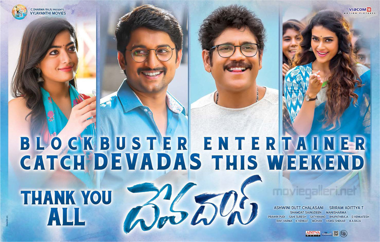 Rashmika, Nagarjuna, Nani, Aakanksha in Devadas Movie 2nd Week Wallpaper