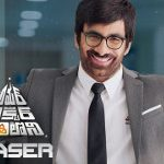 Amar Akbar Anthony Teaser