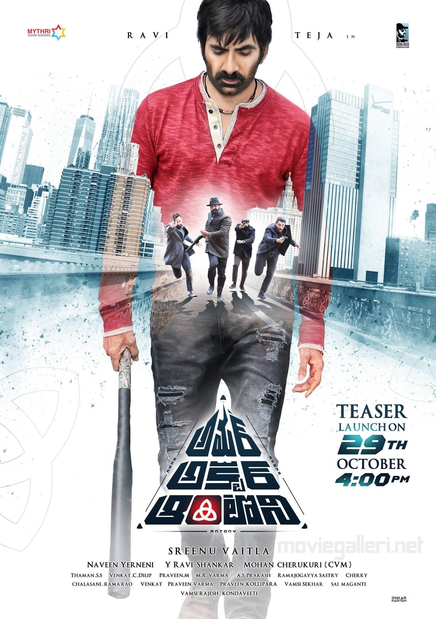 Ravi Teja Amar Akbar Anthony Teaser Release on October 29th Poster HD