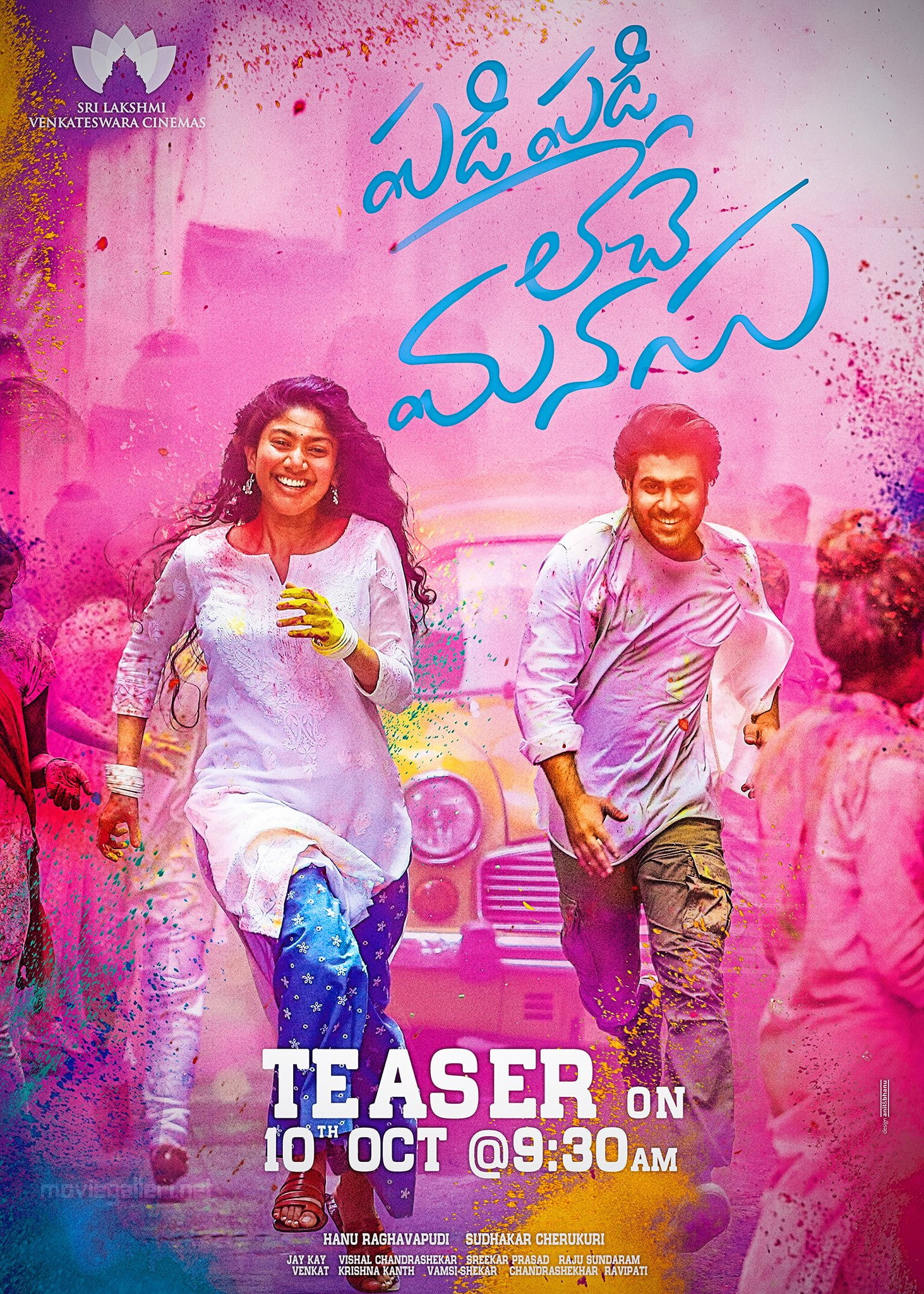 Sai Pallavi Sharwanand Padi Padi Leche Manasu Teaser on October 10th Poster HD