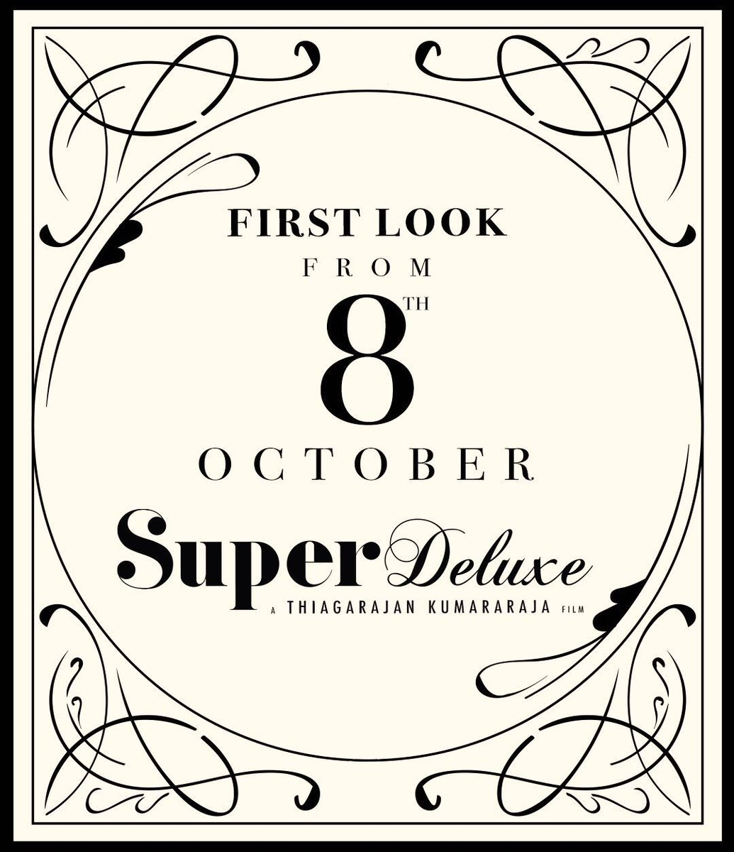 Super Deluxe First Look on 8 Oct