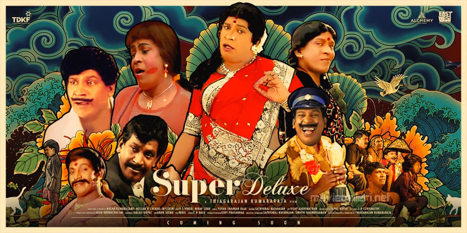 Super Deluxe Vadivelu Version Poster