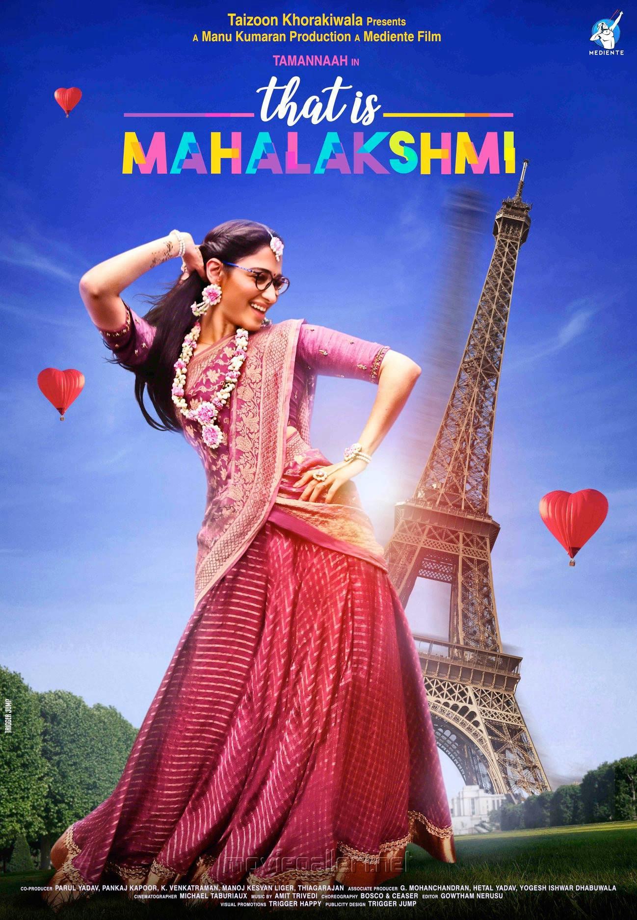 Tamannaah That is Mahalakshmi First Look Posters HD