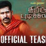Thimiru Pudichavan Movie Teaser