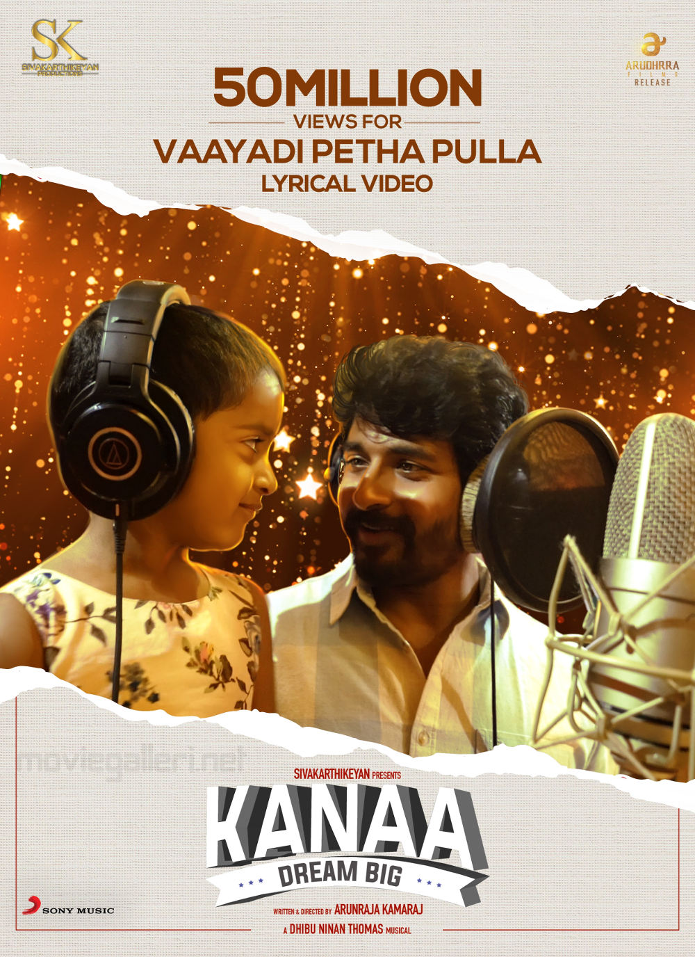 Vayadi Petha Pulla from Kanaa cross 50 Million views