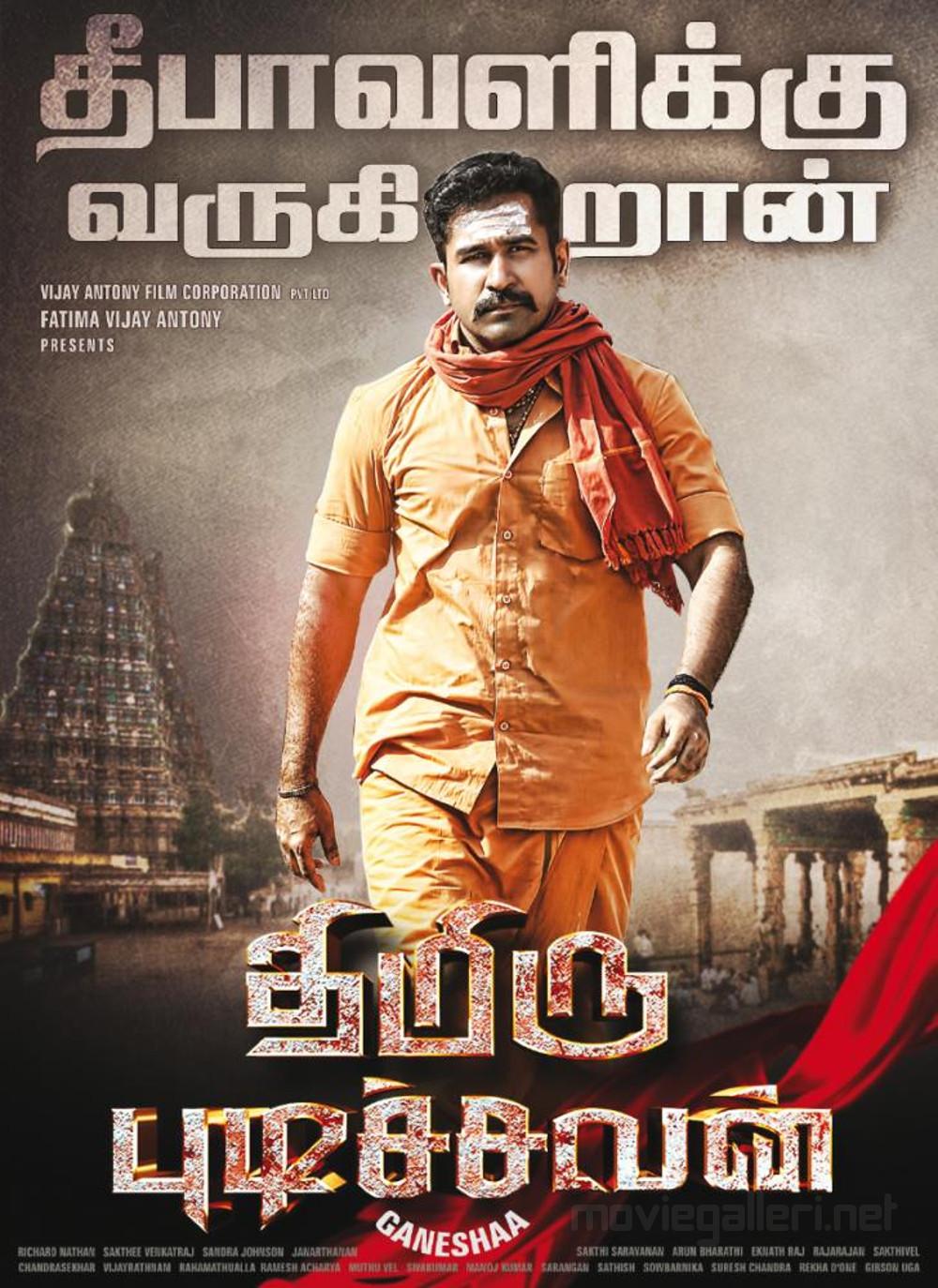 Vijay Antony Thimiru Pudichavan Movie Deepavali Release Poster