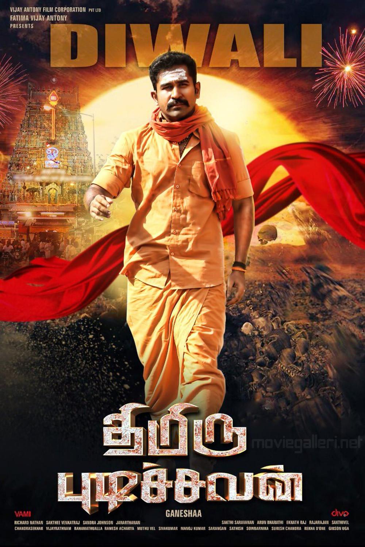 Vijay Antony Thimiru Pudichavan Movie Diwali Release Poster