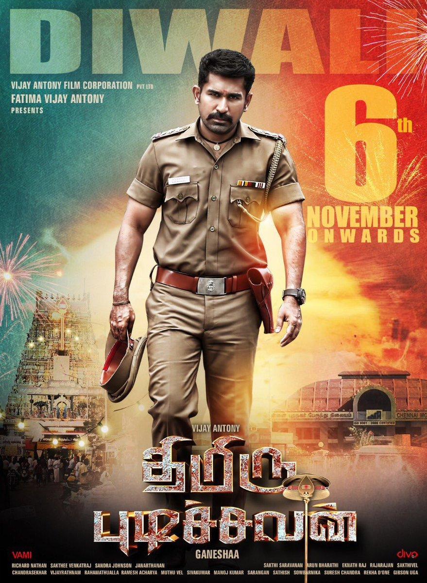 Vijay Antony Thimiru Pudichavan Movie Release Nov 6th Poster