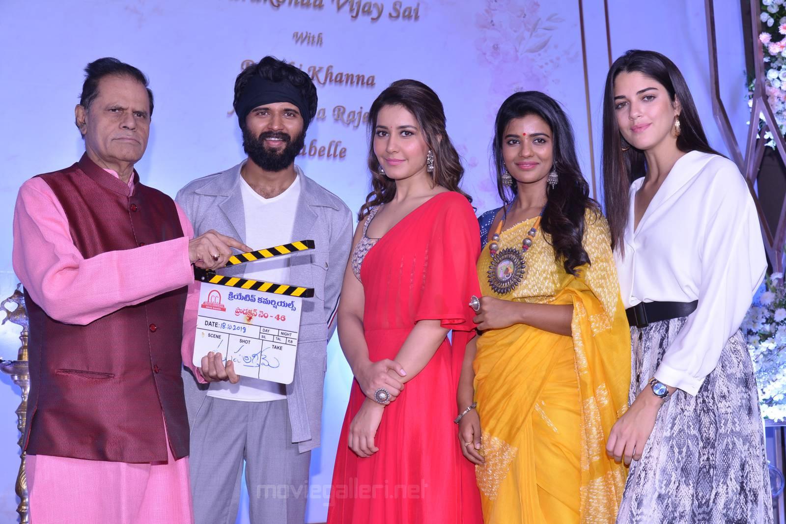 Vijay Devarakonda Raashi Khanna Aishwarya Rajesh Film Launched