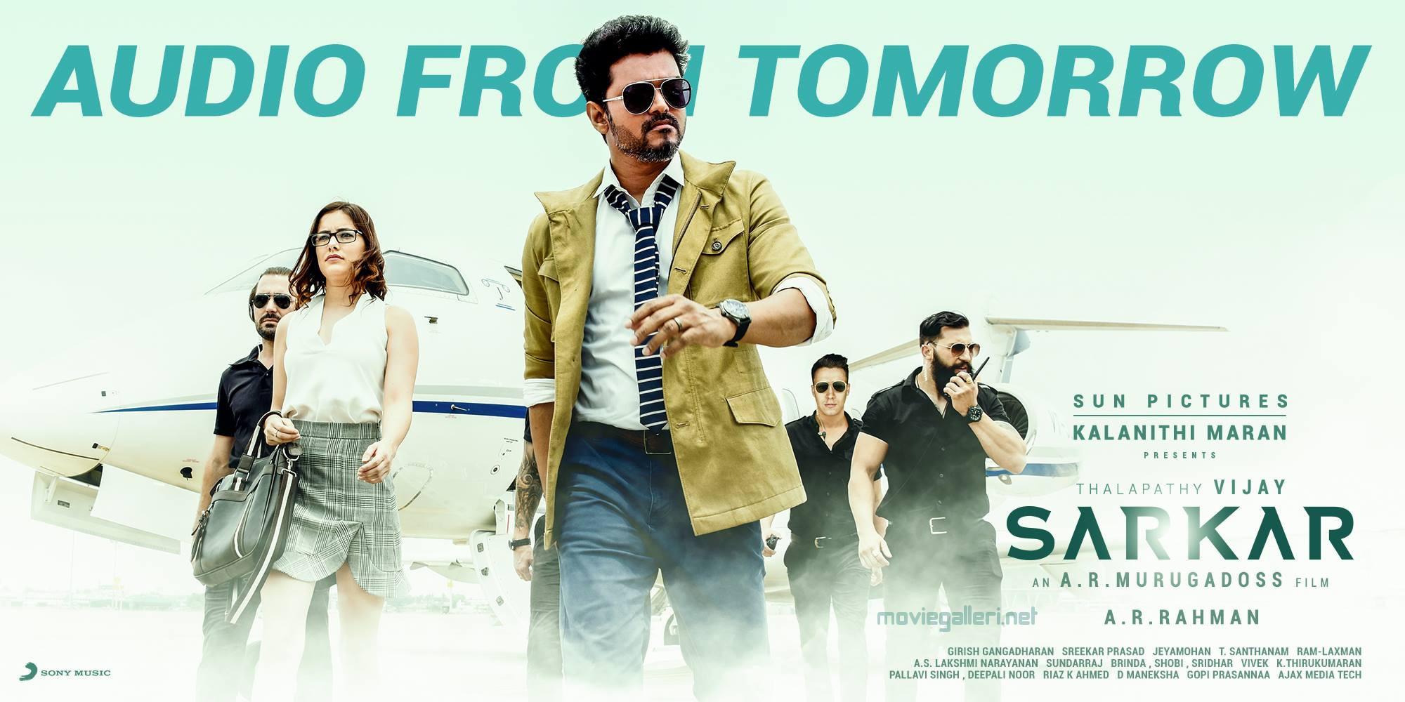 Vijay Sarkar Audio Launch Tomorrow Wallpaper HD