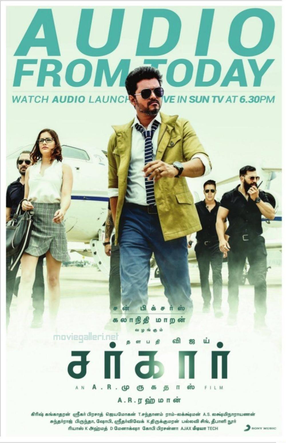 Vijay Sarkar Audio Release Today Poster HD