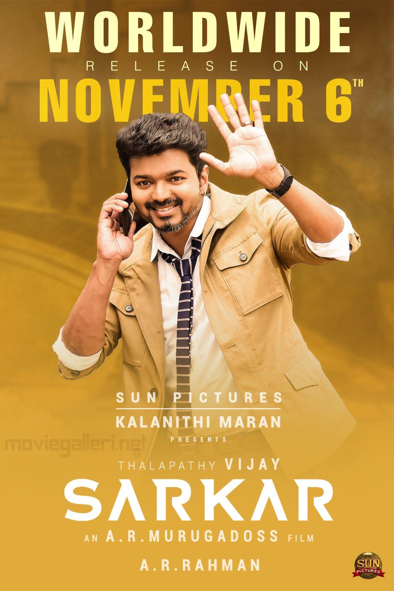 Vijay Sarkar Release on November 6th Poster HD