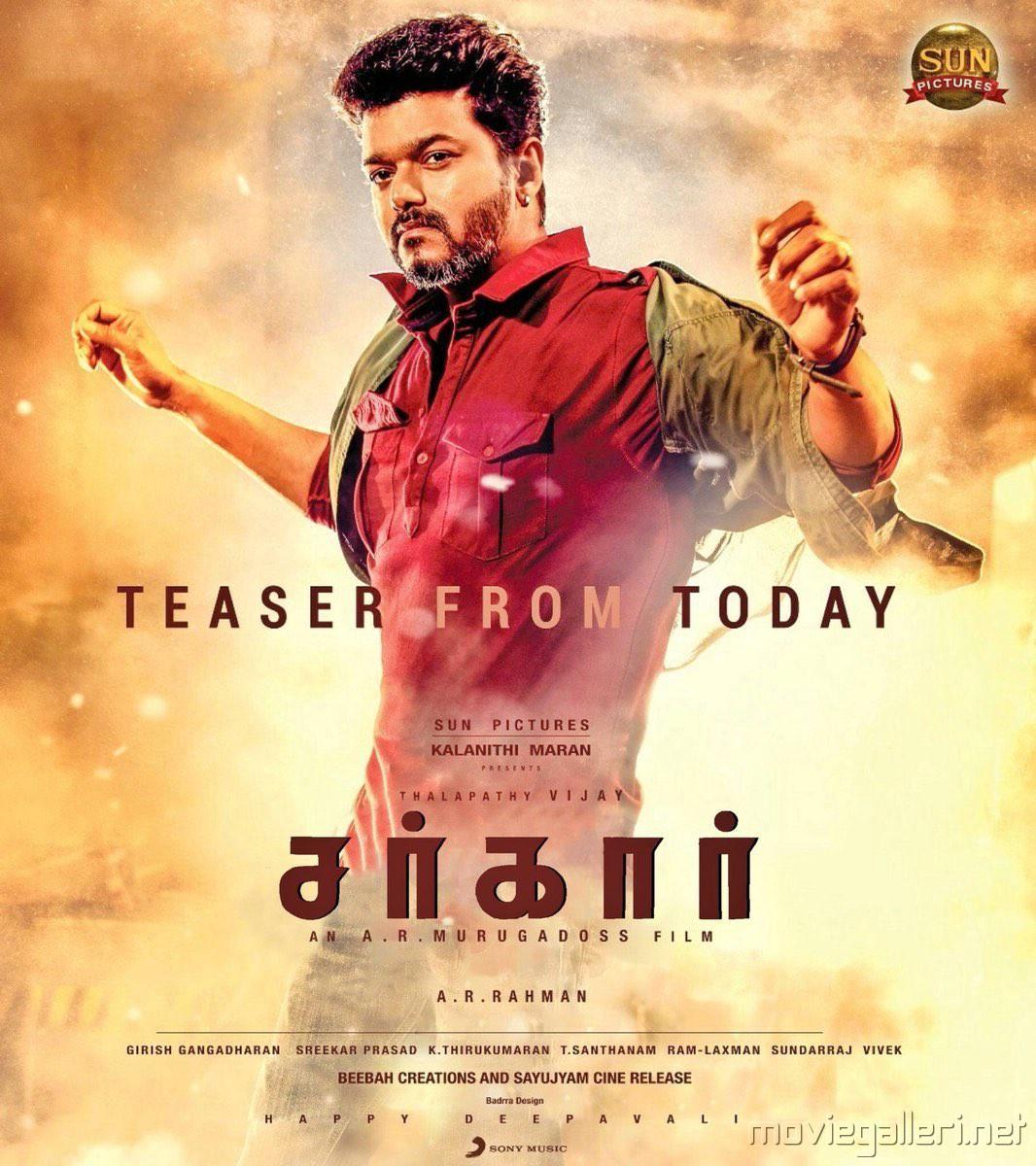 Vijay Sarkar Teaser Release Today Poster HD