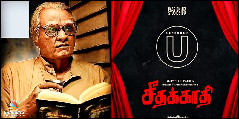 Vijay Sethupathi Seethakathi Tamil Nadu theatrical rights