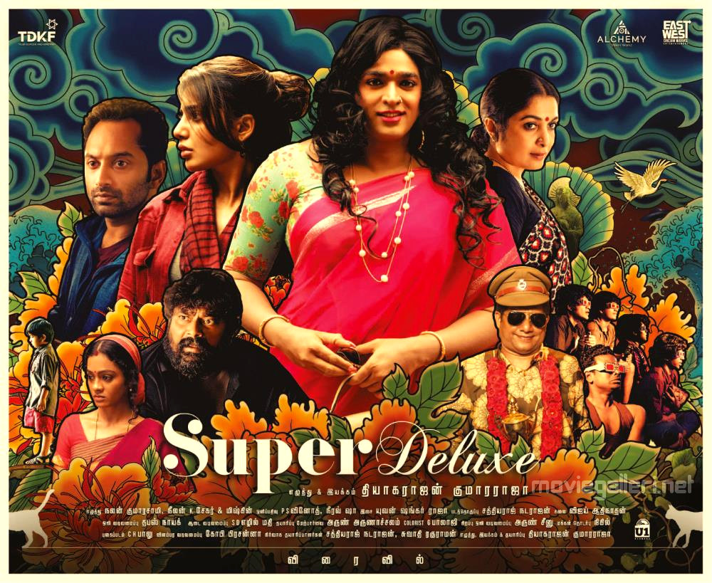 Vijay Sethupathi Super Deluxe Movie First Look Poster