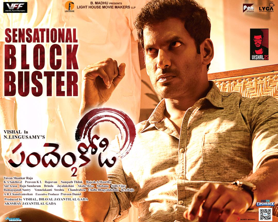 Vishal Pandem Kodi 2 Movie Blockbuster Posters