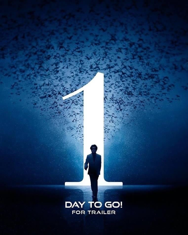 2.0 Trailer Releasing Tomorrow Poster