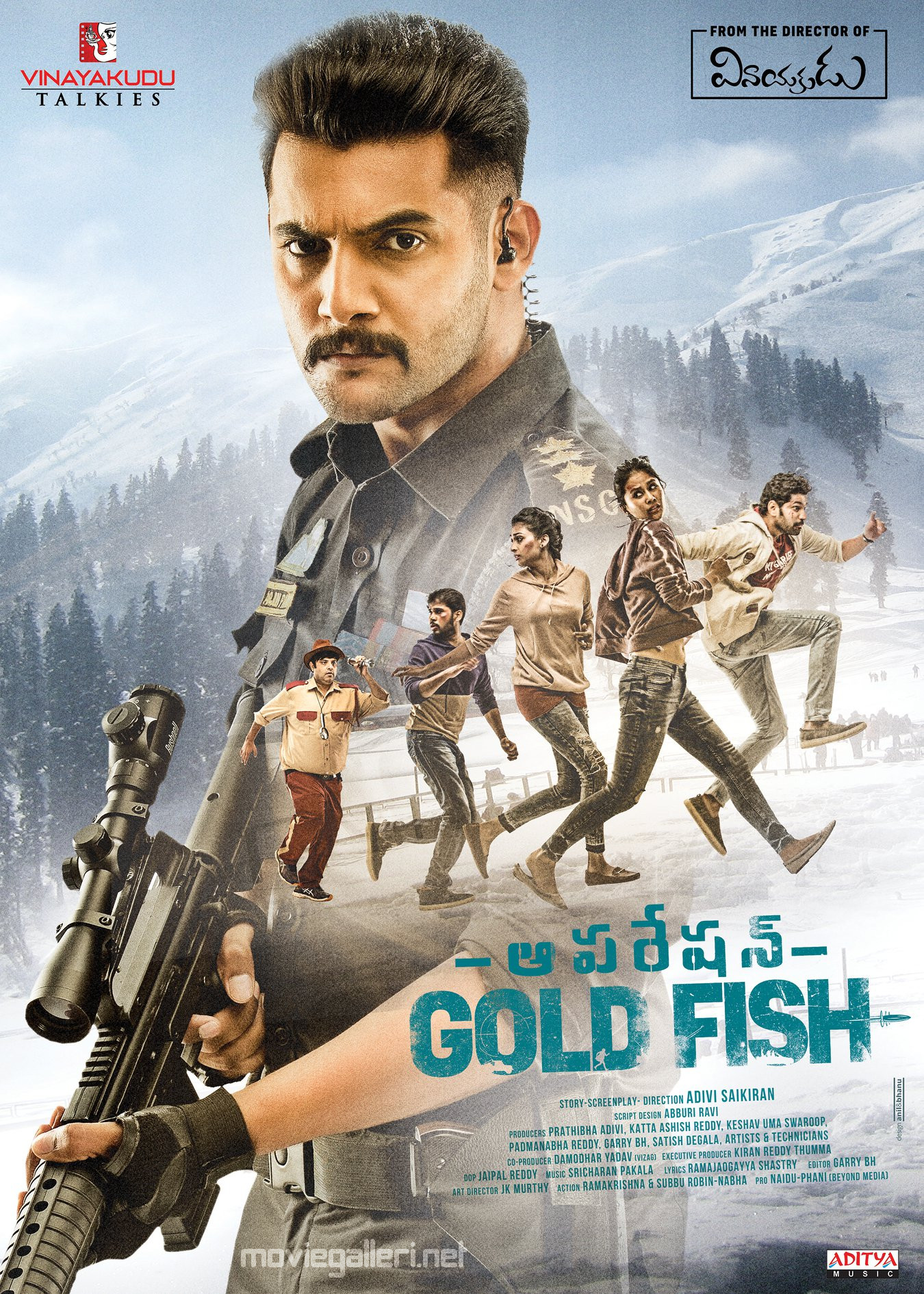 Aadi Operation Gold Fish First Look Poster HD