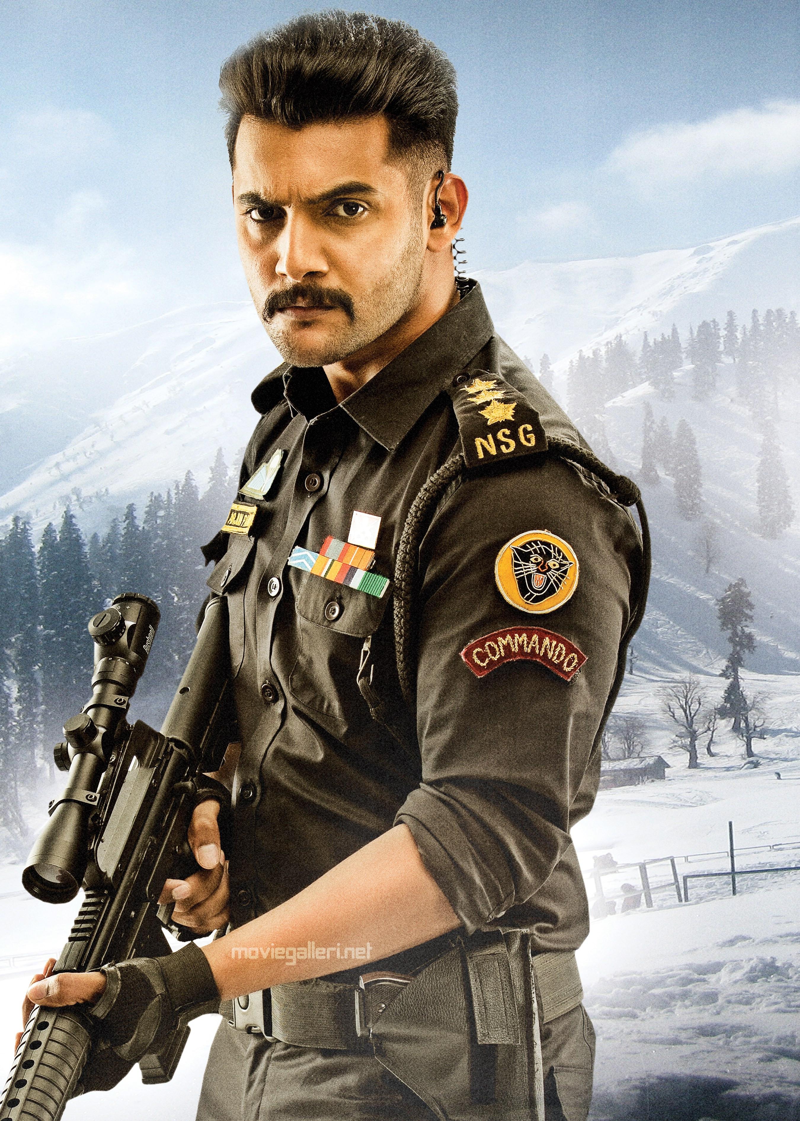 Actor Aadi Operation Gold Fish Movie Pics HD