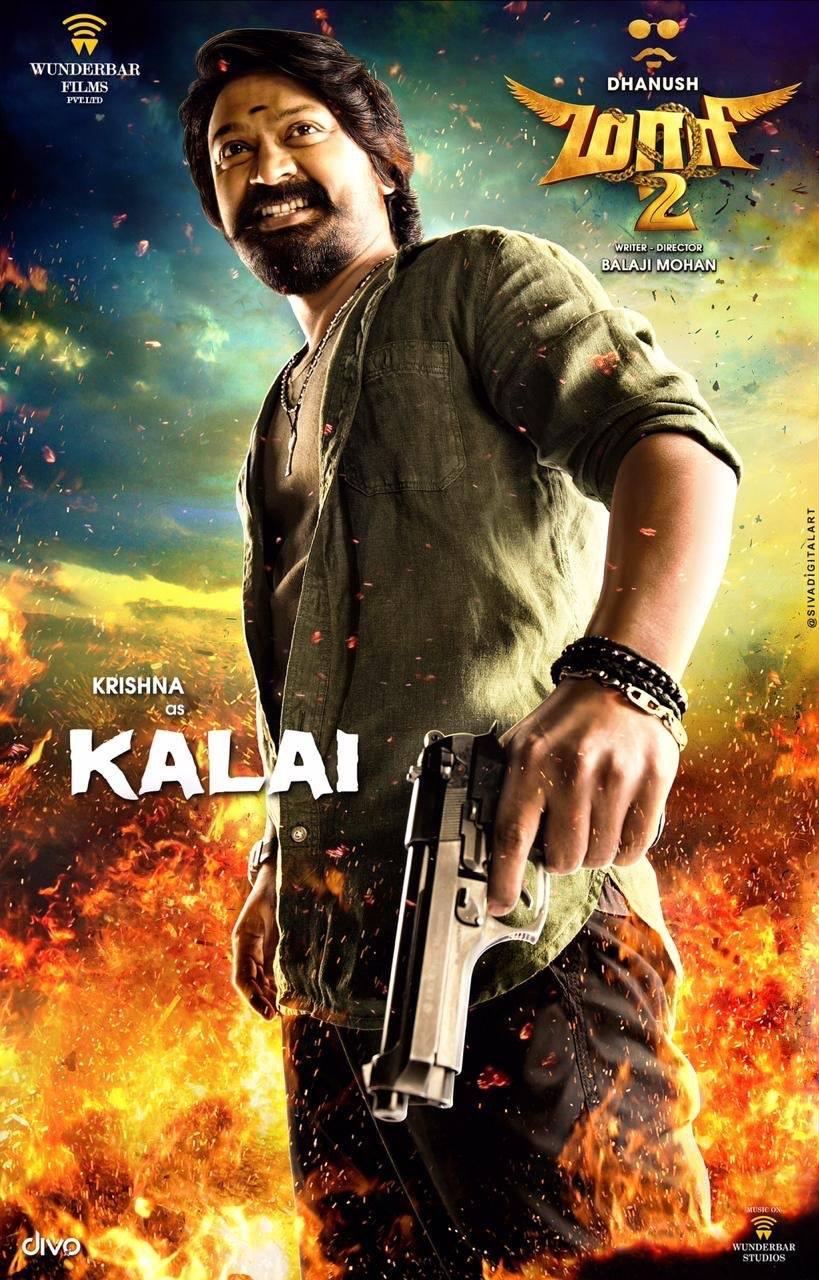 Actor Krishna as Kalai in Maari 2 Movie Poster
