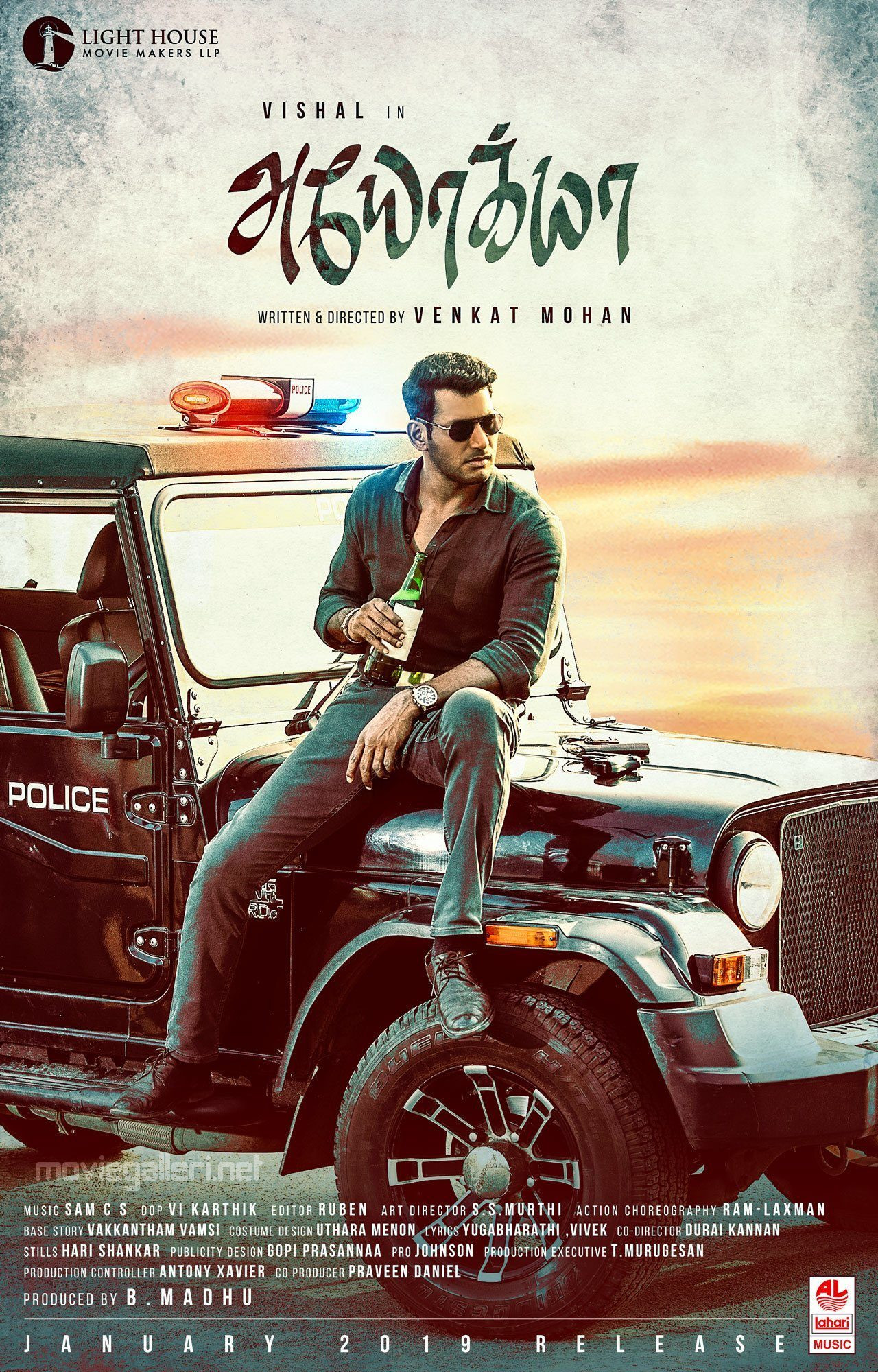 Actor Vishal Ayogya First Look Posters HD