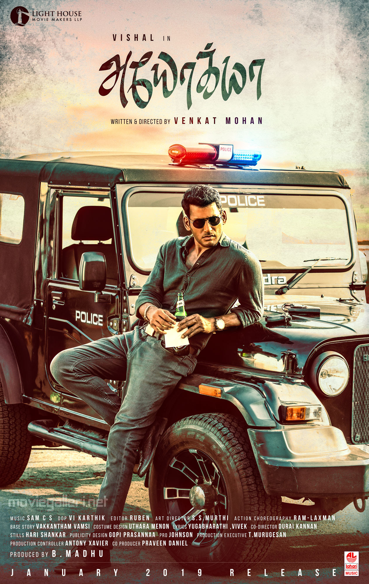 Actor Vishal Ayogya Movie First Look Posters HD