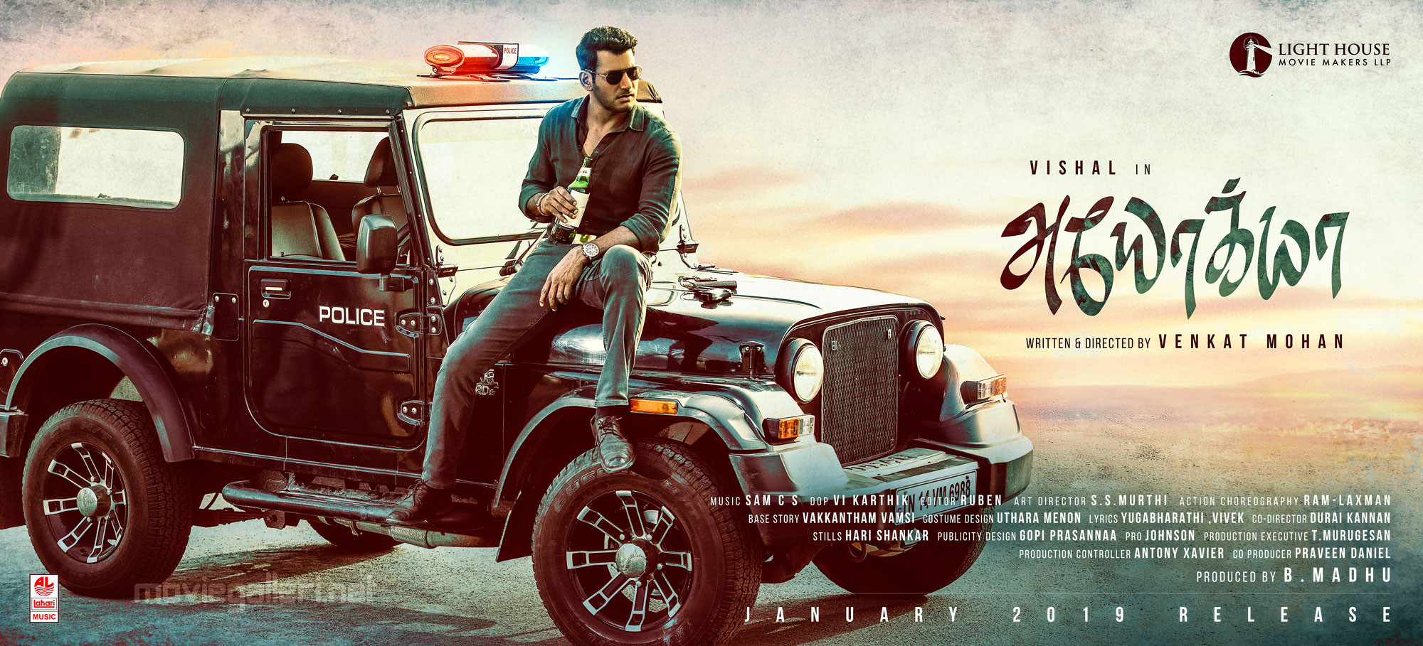 Actor Vishal Ayogya Movie First Look Wallpapers HD