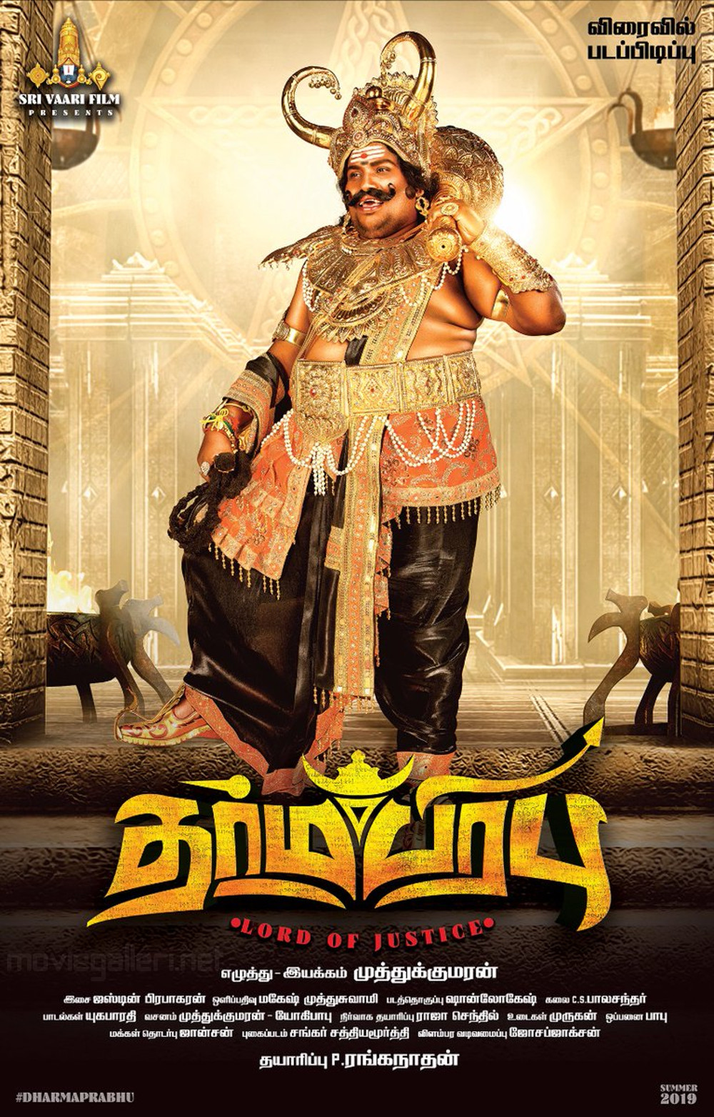 Actor Yogi Babu in Dharma Prabhu First Look Poster