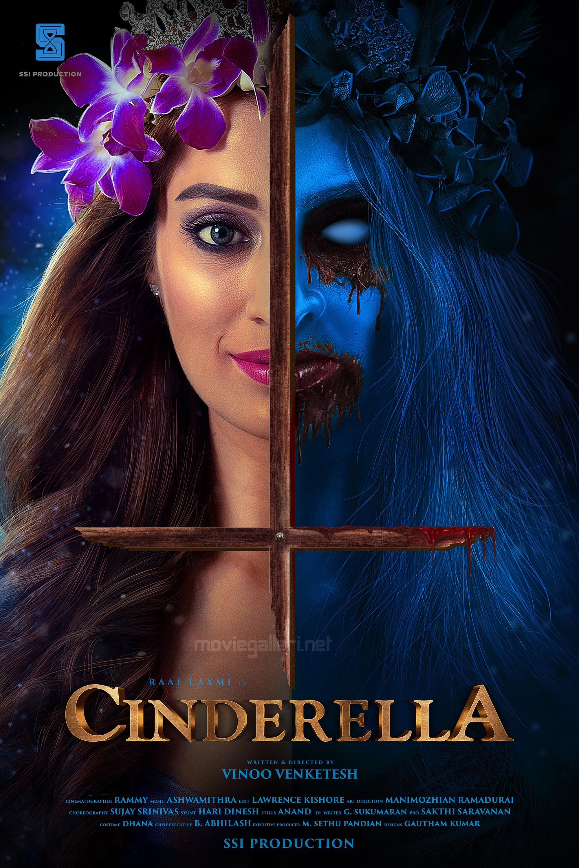 Actress Lakshmi Rai Cinderella First Look Poster HD