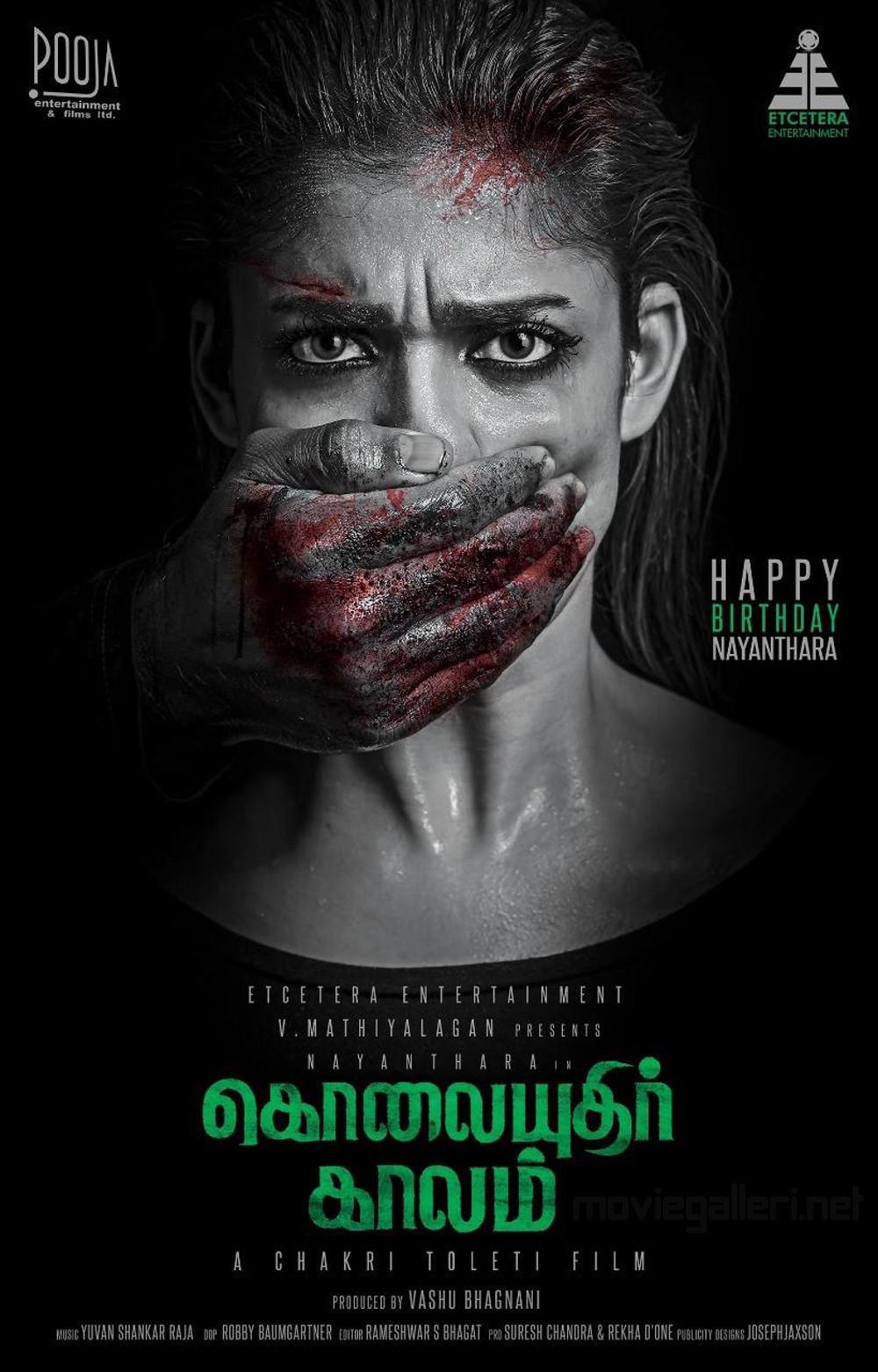 Actress Nayanthara Birthday Wishes Kolaiyuthir Kaalam Movie Poster HD