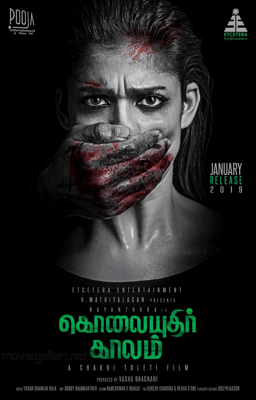 Actress Nayanthara Kolaiyuthir Kaalam Movie Release Jan 2019 Poster HD